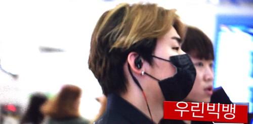 Big Bang - Incheon Airport - 26jul2015 - WEARE_BIGBANG - 01