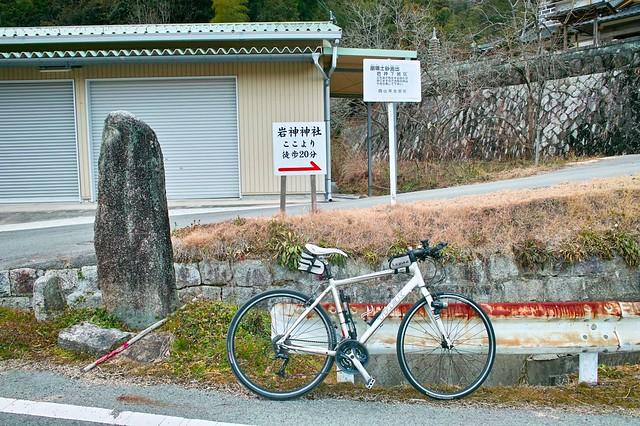 ゆるぎ岩 #1