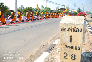 Saraburi guide_027