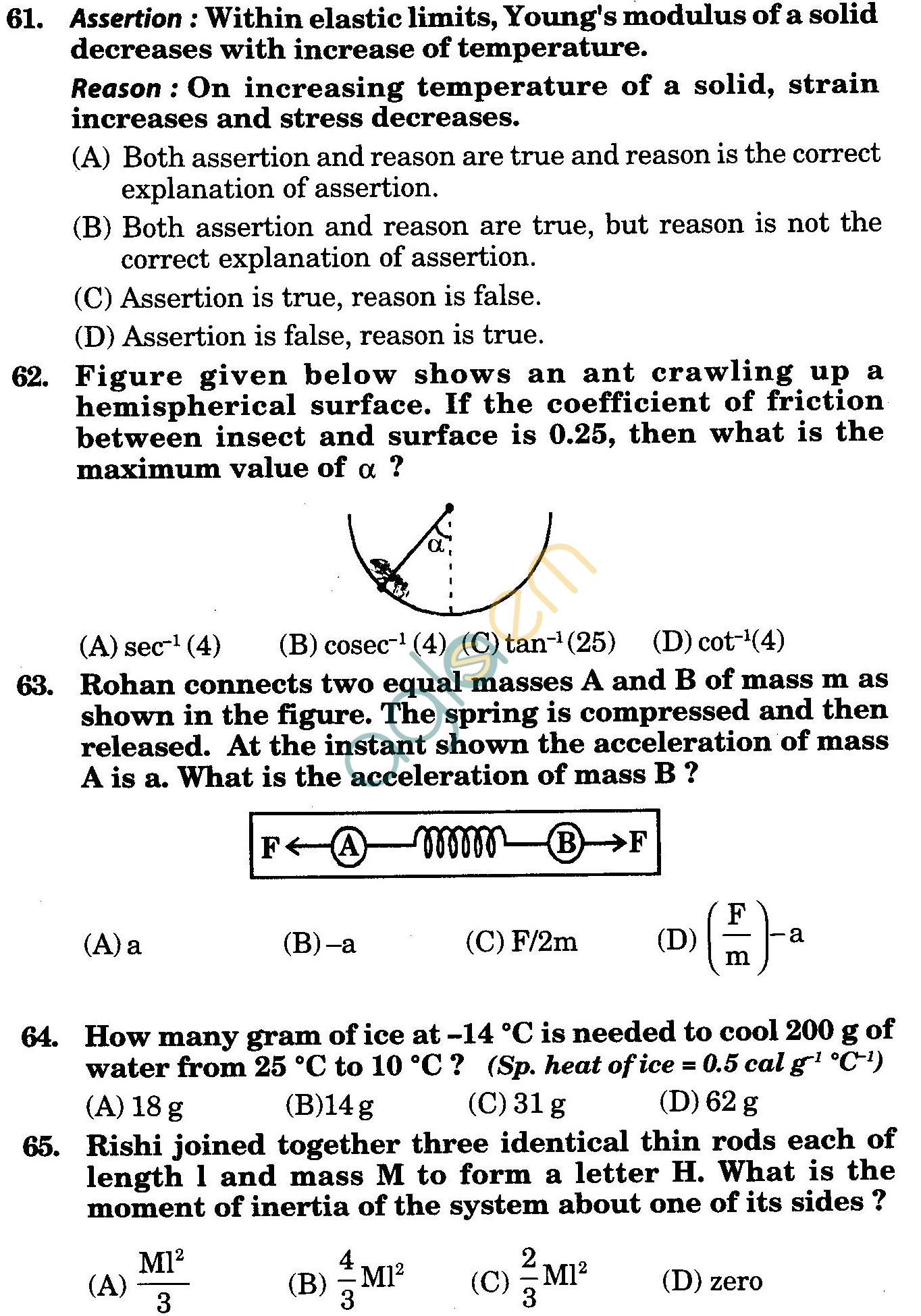 NSTSE 2010 Class XI PCB Question Paper with Answers - Physics
