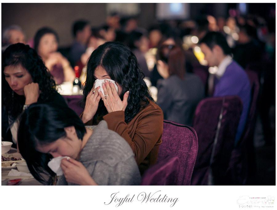 Sam &  Eunice Wedding _0240