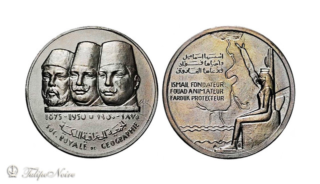 AE Medal Of The Royal Geographical Society of Egypt (1875-1950) , Head Of Khedive Ismail, King Fuad & King Farouk