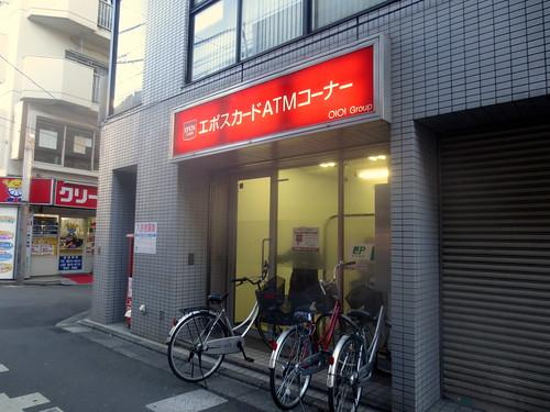 ATM(エポスカード)