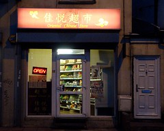 Picture of Oriental Chinese Shop, SE16 2PP