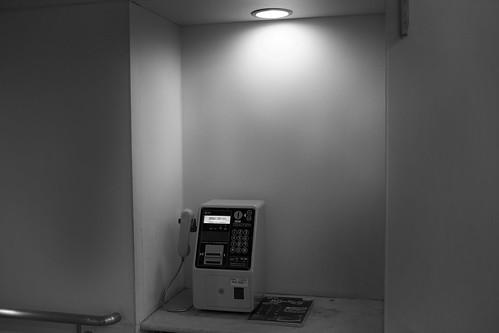 JE C1 30 041 福岡市博多区 6D+40 2.8#