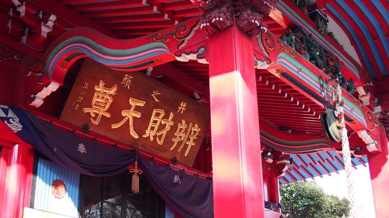 Tokyo Honeymoon 2013_day05_057
