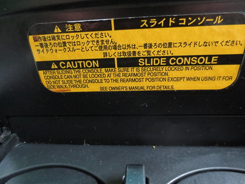 See, I'm not making it up. Only alligator consoles need warnings.