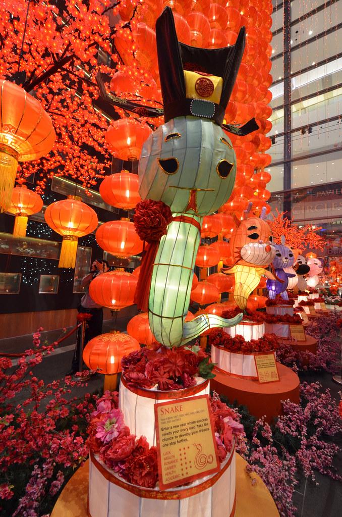 2013 Chinese New Year 農曆新年