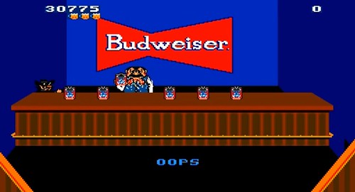 Budweiser Pint Glass