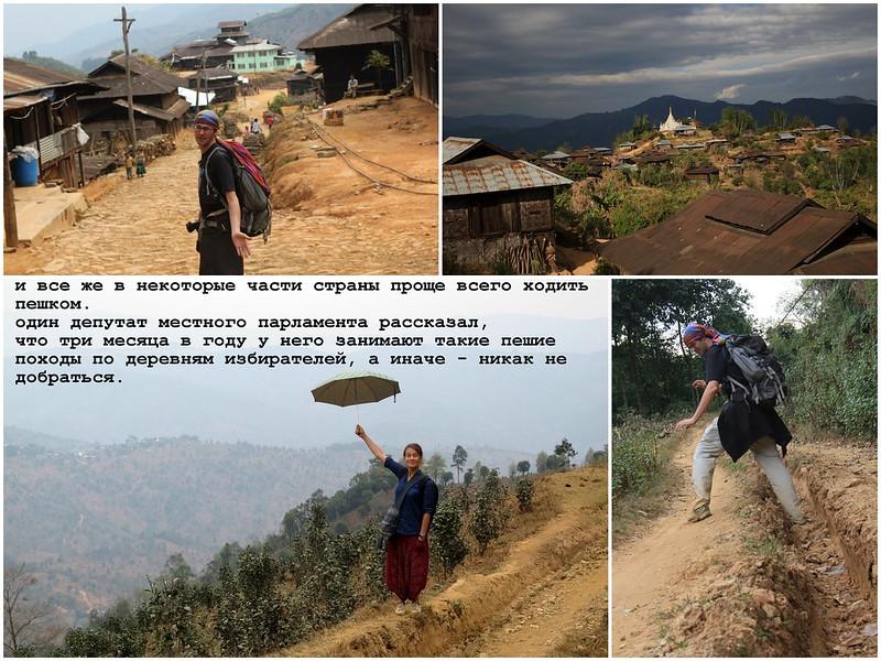 11pic Burma