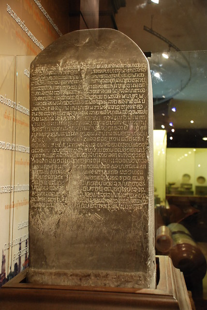 Some of the earliest written Thai