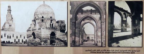 EgyptIbn-11