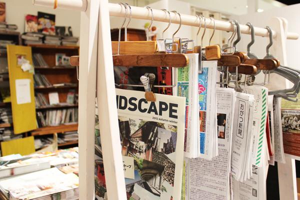 Only Free Paper Shibuya