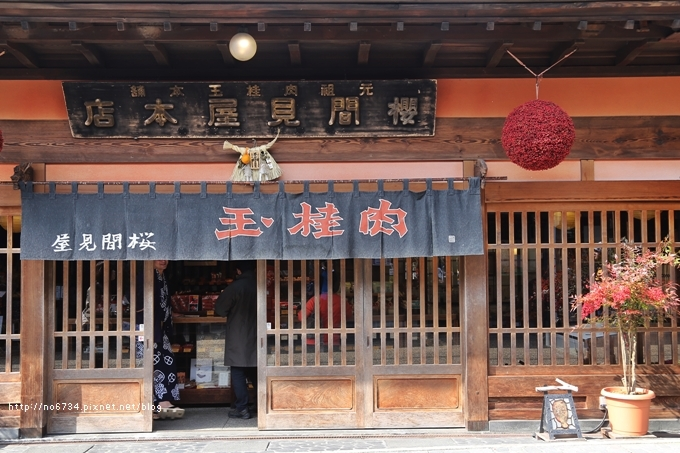20130307_ToyamaJapan_2770 ff