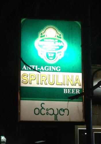 Anti-Aging Beer?