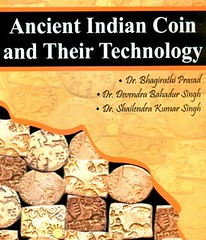 Ancient Indian coin technology