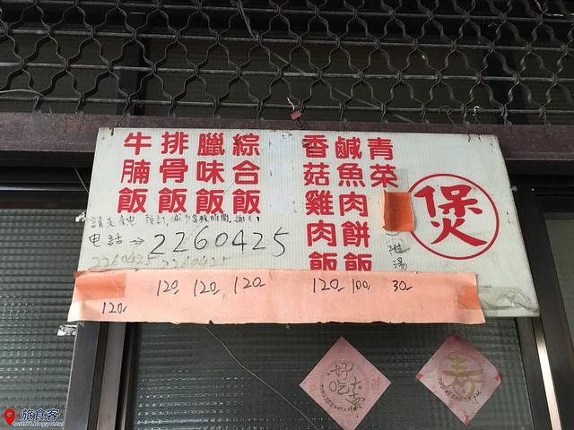 廣東煲飯_019