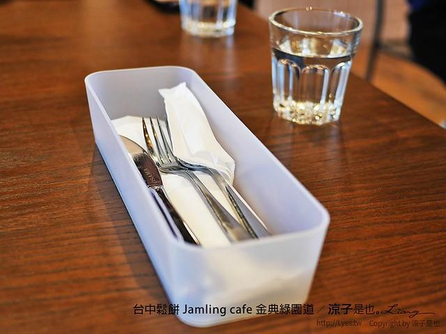 台中鬆餅 Jamling cafe 金典綠園道 4