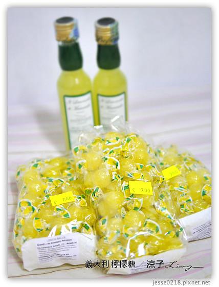 義大利 檸檬糖 1