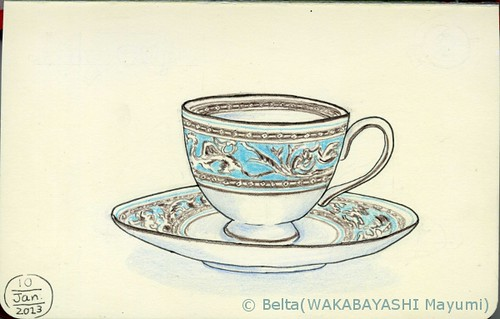 2013_01_10_cup_01_s by blue_belta