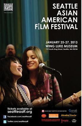 Seattle Asian American Film Festival