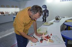 Exhibit Signing