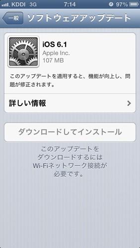 iOS6.1