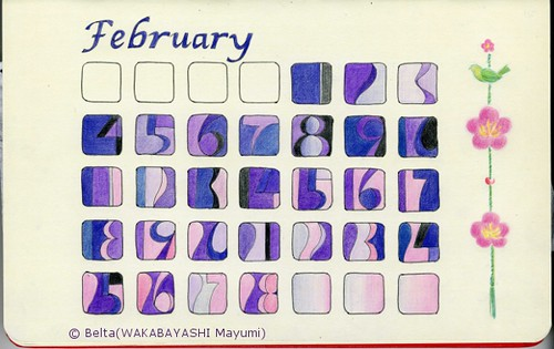 2013_February Calendar by blue_belta