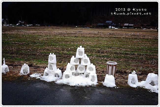 美山雪燈廊 (7).JPG