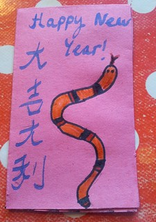 Chinese New Year Red Money Envelope