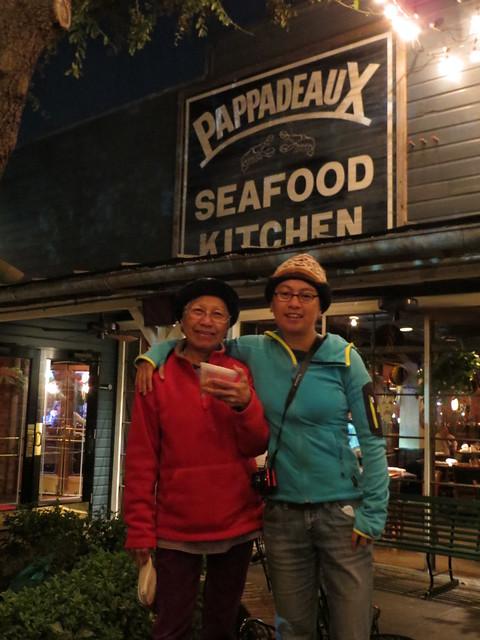 PIC: Pappadeaux Seafood Kitchen
