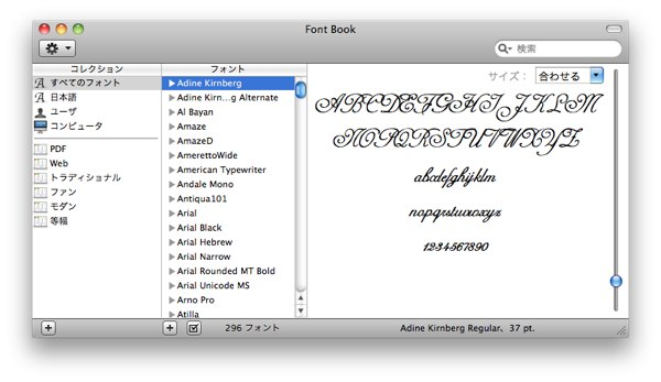 FontBook