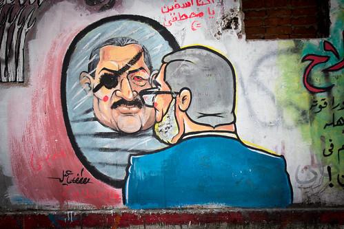 Morsi = Mubarak by Ester Meerman