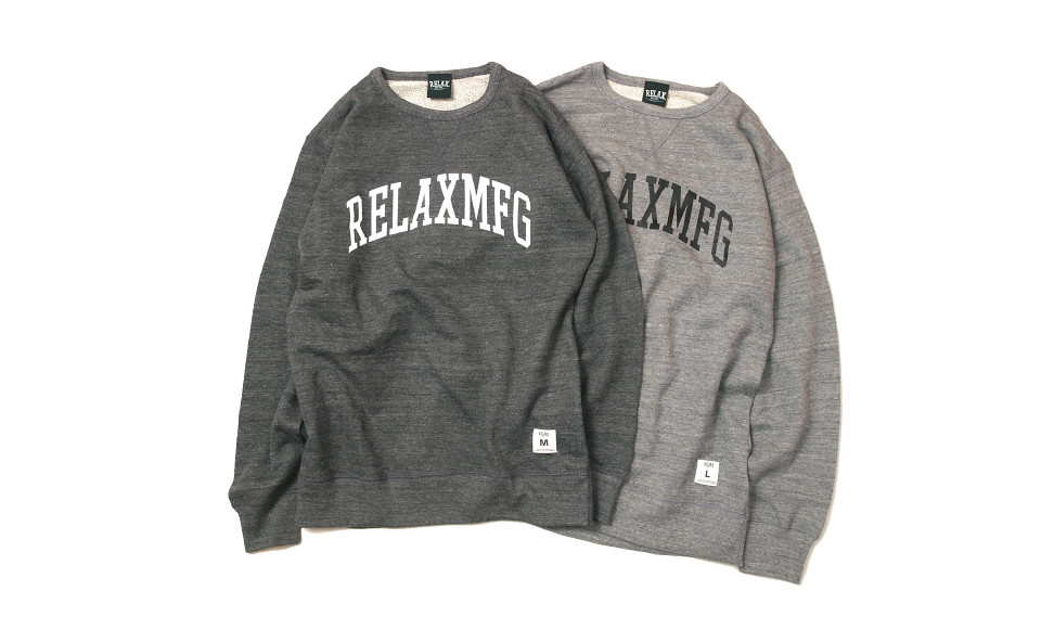 Relax Students Crewneck Sweat