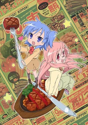 130304(3) - 『幸運☆星』外傳漫畫《宮河家の空腹》(河家的空腹)將在春天於Ustream線上播出,製作群與海報一同揭曉!