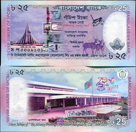 25 Taka Bangladéš 2013, pamätná bankovka