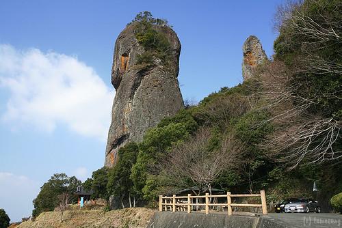 Immobility Rock (Fudo Rock)