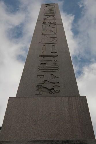 Villa Torlonia: obelisco