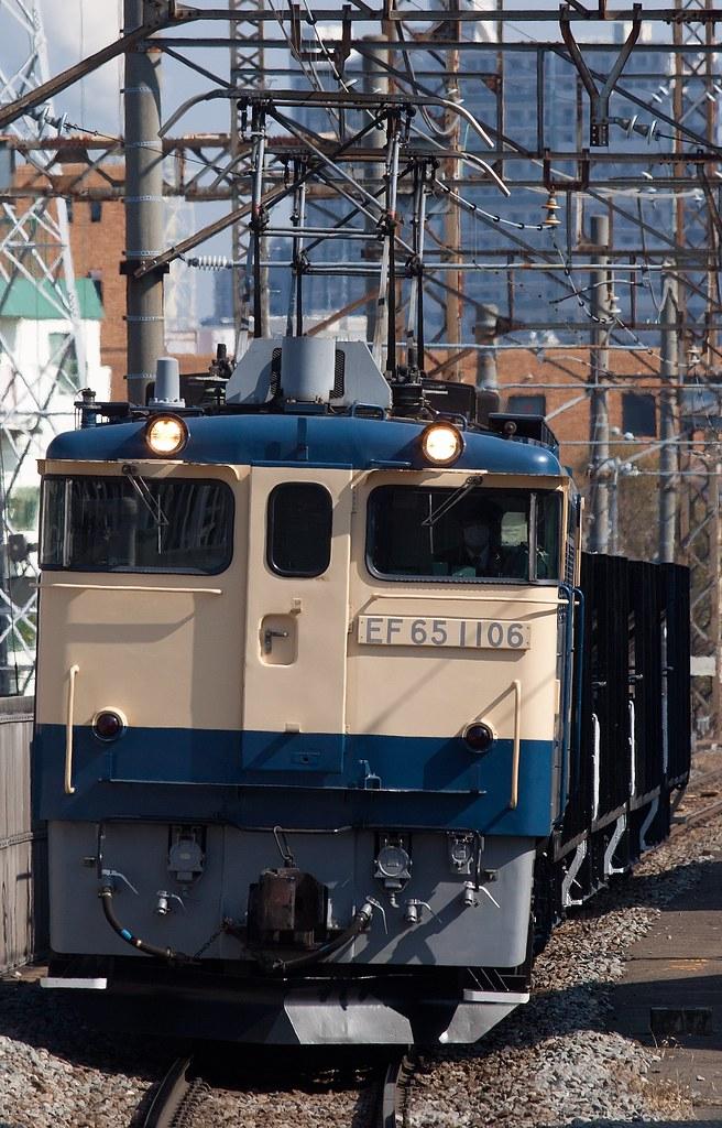 8997 EF65-1106