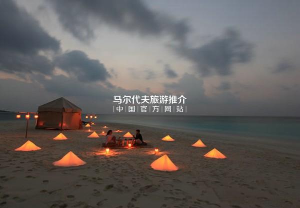 索尼娃富士岛第六感酒店[Soneva Fushi by Six Senses]私人晚餐