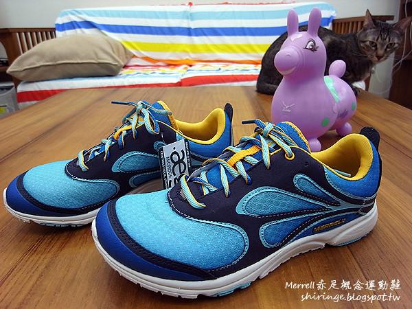 Merrell 赤足概念運動鞋