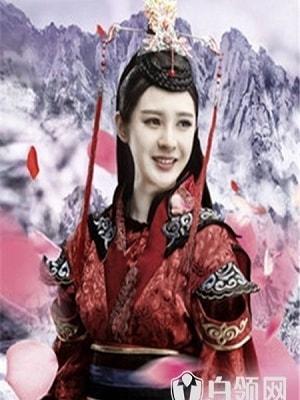 Thiên Hậu Điên Cuồng - Crazy Queen