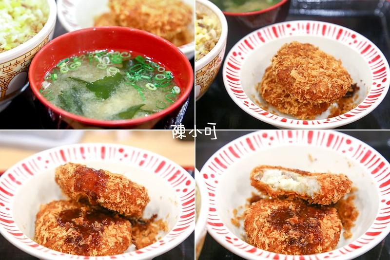 SUKIYA,日本料理︱拉麵︱豬排 @陳小可的吃喝玩樂