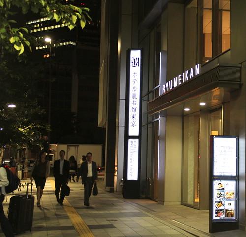 Ryumeikan: ótimo hotel em Tóquio, ao lado da Tokyo Station