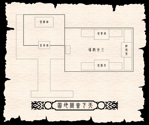 Renewed TianXiaHui Map