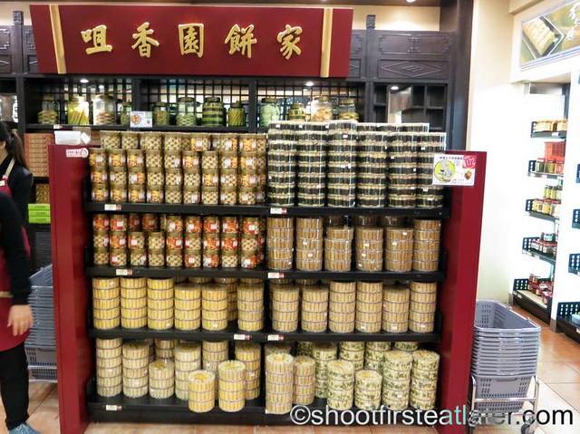 Choi Heong Yuen Bakery Macau-005