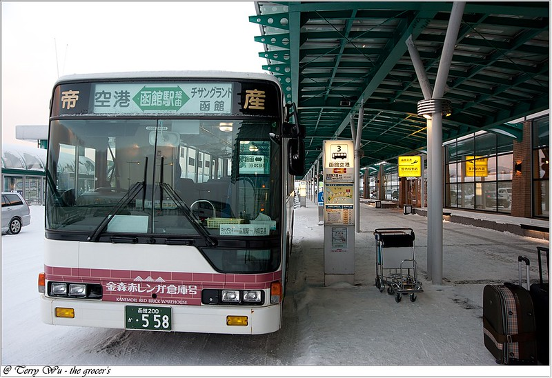 住-Loisir-Hakodate-4