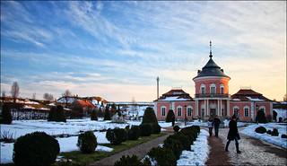 Palace in Zolochiv Castle