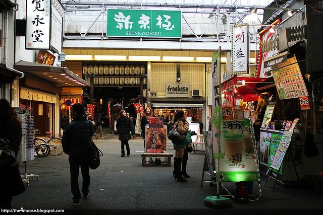 Shinkyogoku