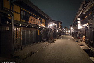 Takayama old town by night